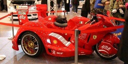 Ferrari Suzuki Hyabusa Trike