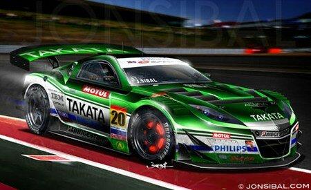 NSX Super GT